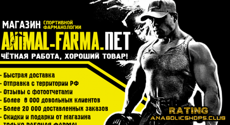 ANIMAL-FARMA.US .NET