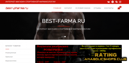 BEST-PHARMA .NET .RU